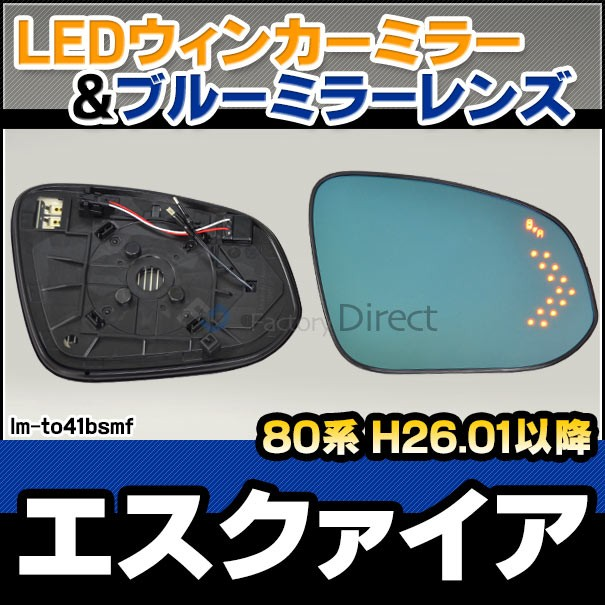 lm-to41bsmf(BSM内蔵) ESQUIRE エスクァイア (80...
