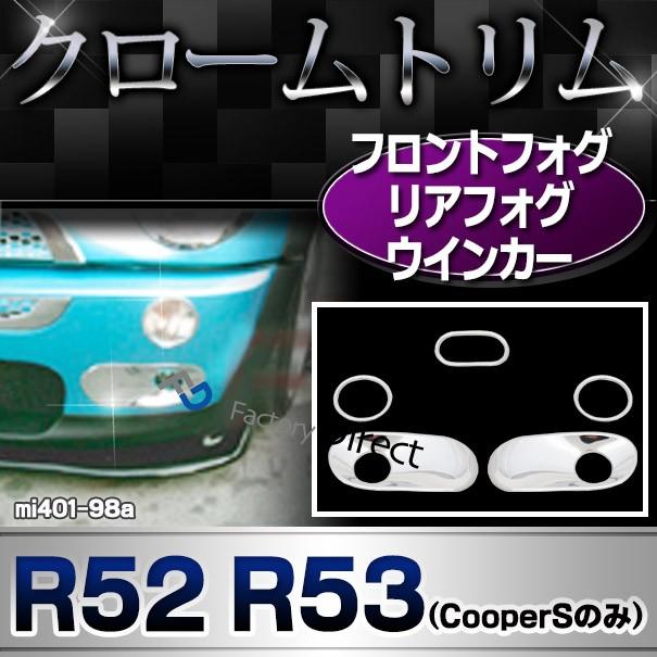 ri-mi401-98a フォグランプ ウインカー用 R52 R53...