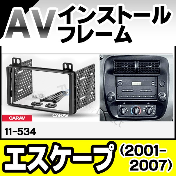 CA-FO11-534C FORD Escape フォード エスケープ(2...