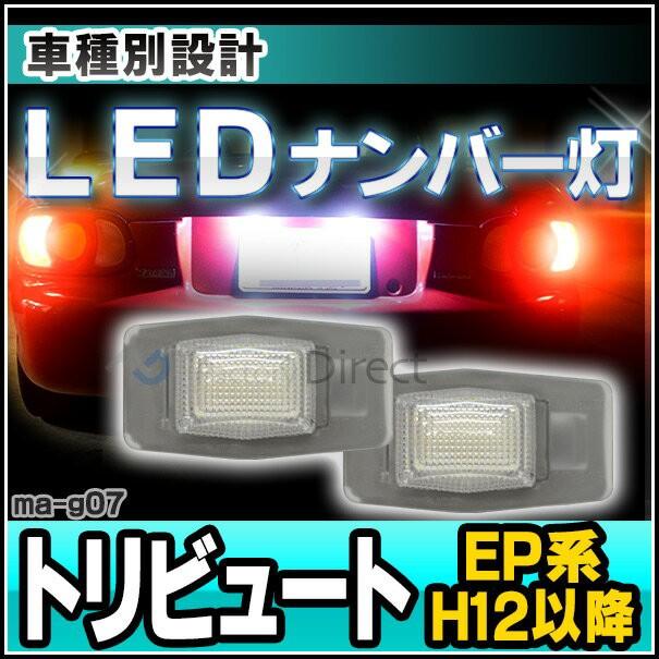 ll-ma-g07 TRIBUTE トリビュート(EP系 H12.11以降...