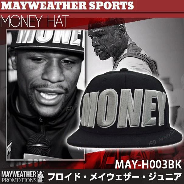MAY-H003-BK メイウェザースポーツ MONEY HAT CAP...