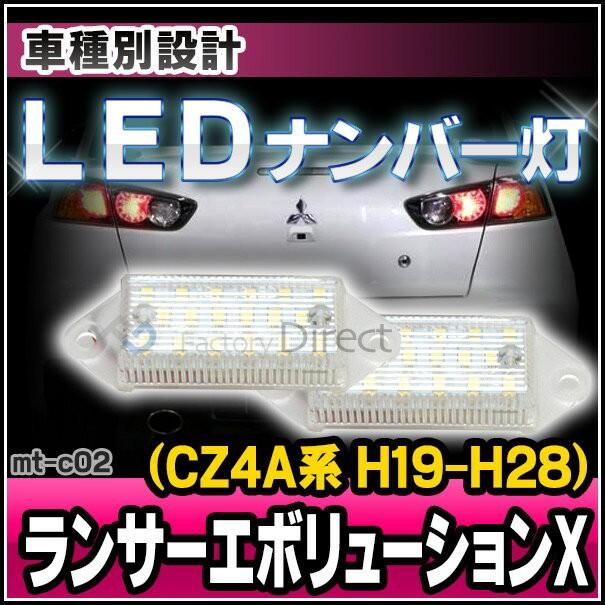 ll-mt-c02 LANCER Evolution X ランサーエボリュ...
