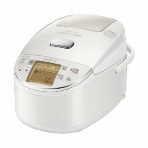 圧力スチームIH炊飯器 日立 5.5合炊き ふっくら御...