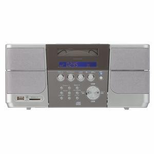 コイズミ ステレオCDシステム SDD4340-S シルバ...