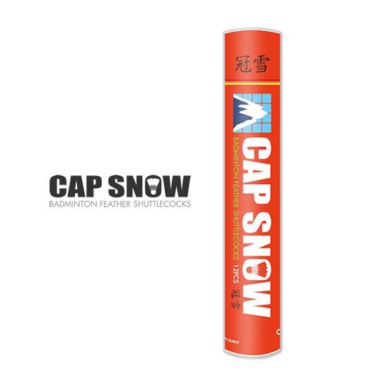 CAP SNOW 冠雪 オレンジ筒 特級バドミントンシャ...