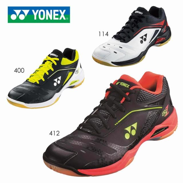 YONEX SHB65Z パワークッション65Z/POWERCUSHION6...