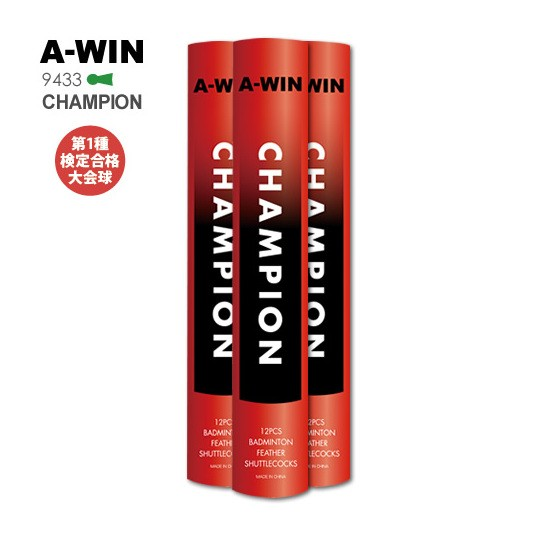 A-WIN 9433 チャンピオン バドミントンシャトル ...