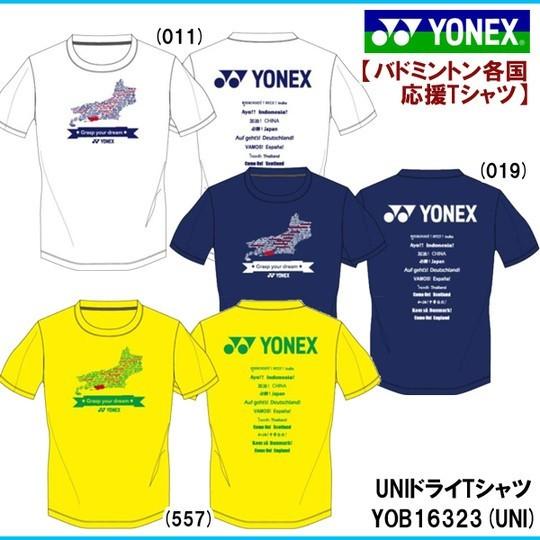 YONEX YOB16323 ドライTシャツ ユニ バドミントン...