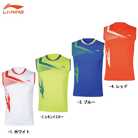LI-NING AAYJ343 ノースリーブゲームシャツ[中国...