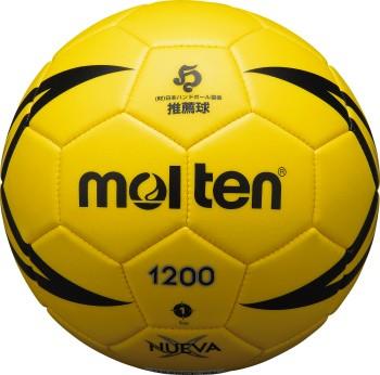 molten H1X1200-Y ハンドボール ボール ヌエバX12...