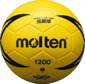 molten H2X1200-Y ハンドボール ボール ヌエバX12...