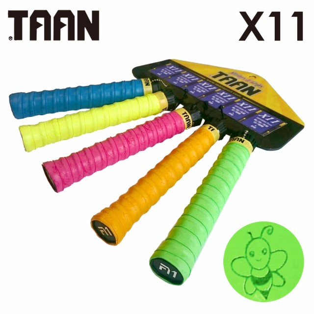 TAAN X11 デコボコウェットグリップ(蜂 はち) グ...