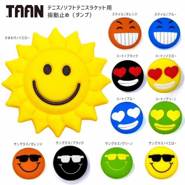 TAAN 振動止め(ダンプ・ダンパー) 可愛いキャラク...