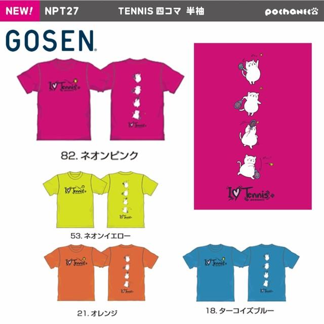 【予約販売】GOSEN NPT27 ぽちゃ猫 TENNIS 四コマ...