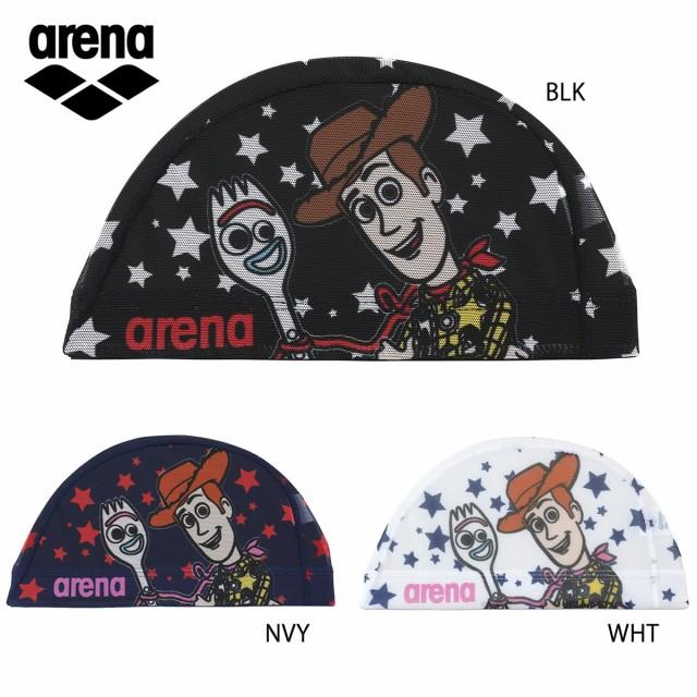 arena DIS-0359 メッシュキャップ(ユニセックス) ...