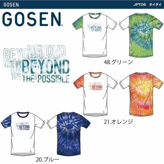 【予約販売】GOSEN JPT06 プラクティスシリーズ ...