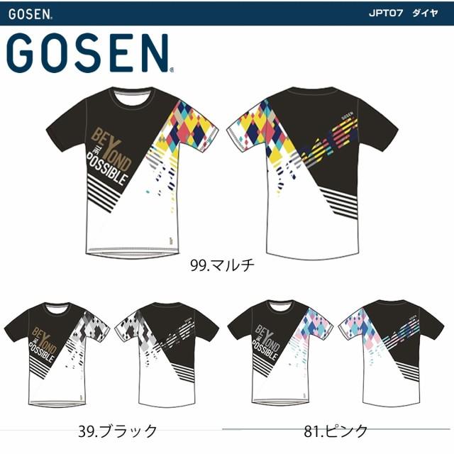 【予約販売】GOSEN JPT07 プラクティスシリーズ ...