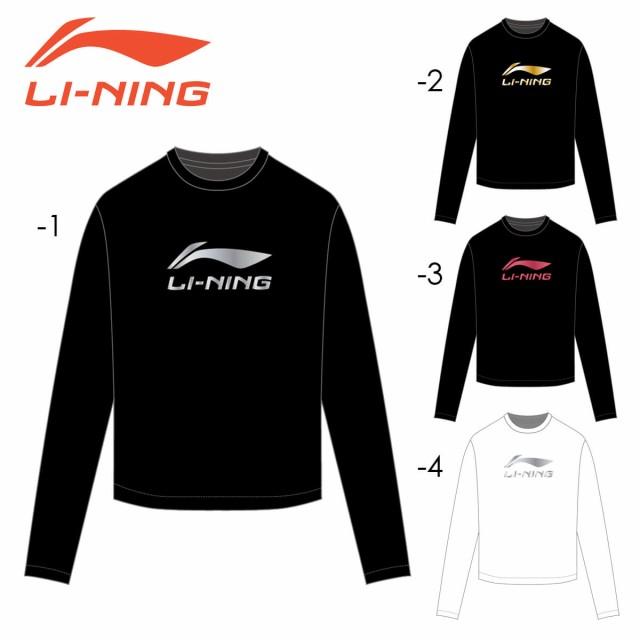 【予約限定】LI-NING ATLR081 ロゴ ロングTシャツ...