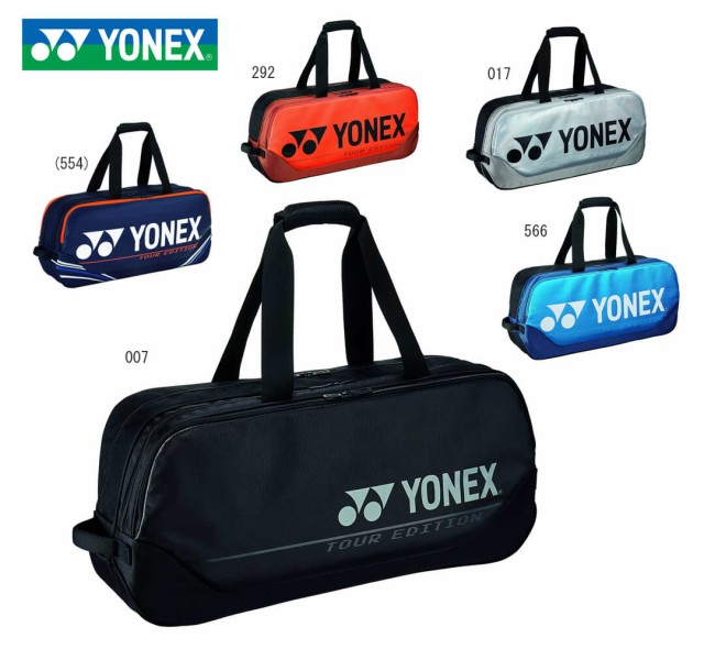 YONEX BAG2001W トーナメントバッグ(テニス2本用)...