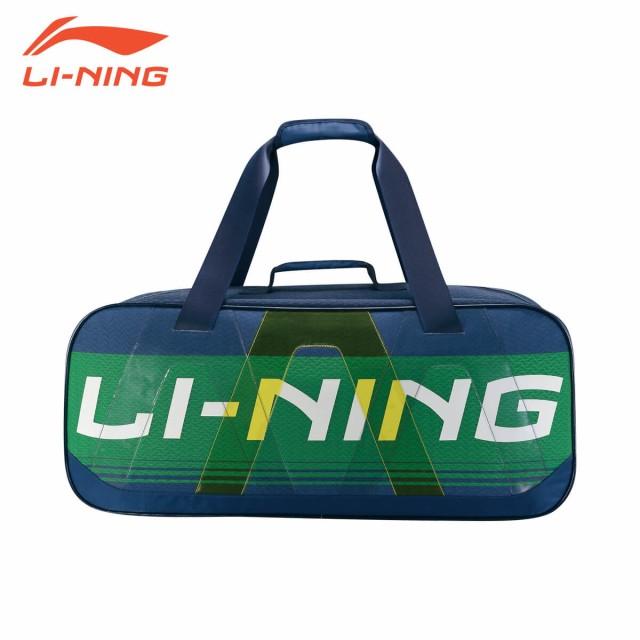 LI-NING ABJQ062 ラケットバッグ(6本入) バドミン...
