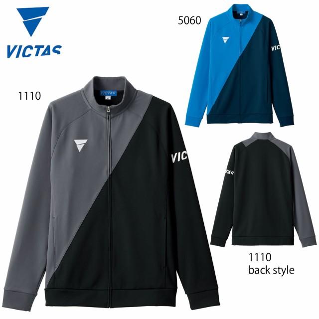VICTAS 542101 V-JJ227 トレーニングジャージ 卓...