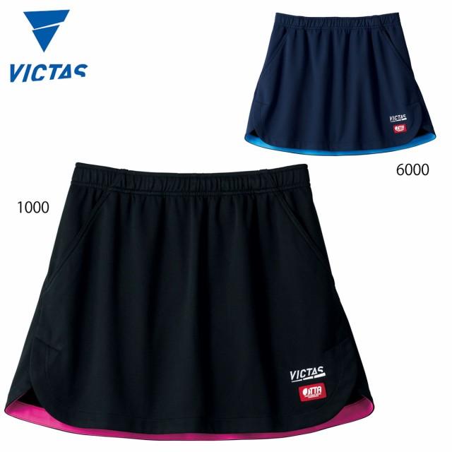 VICTAS 622103 インサイドヘムカラー スカート 卓...