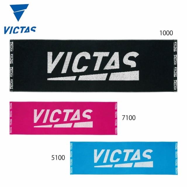 VICTAS 692101 プレイロゴスポーツタオル 卓球ア...