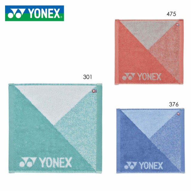 YONEX AC1078 タオルハンカチ アクセサリー バド...