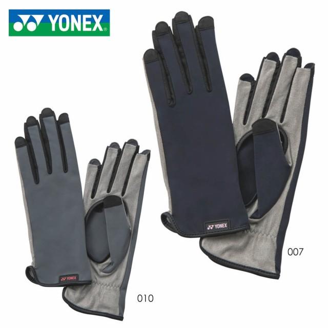 YONEX AC263 テニスグローブ アクセサリー テニス...