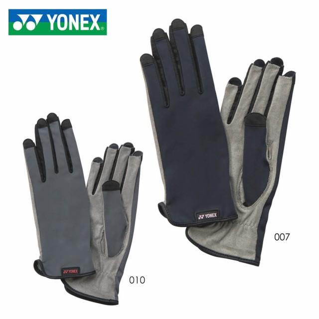 YONEX AC264 テニスグローブ アクセサリー テニス...