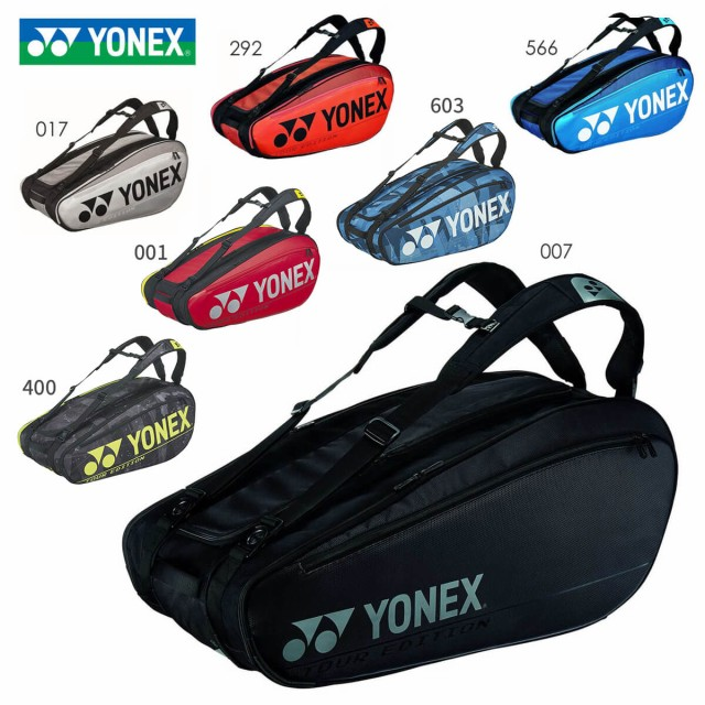 YONEX BAG2002N ラケットバッグ9 バドミントン・...