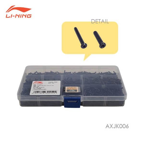 LI-NING AXJK006 ハトメセット グロメット バドミ...