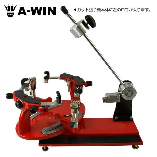 A-WIN AW-290 分銅式ガット張り機 バドミントン用...