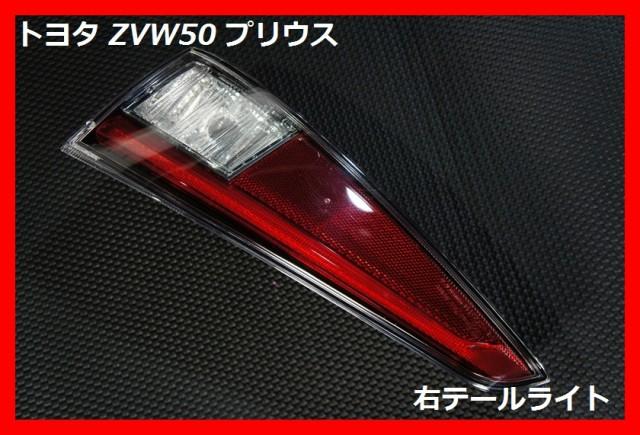 ★ジャンク★売り切り★トヨタ ZVW50系 プリウス ...