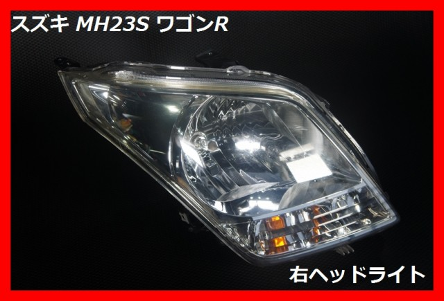 ★送料無料★スズキMH23S ワゴンR 右ヘッドライト...