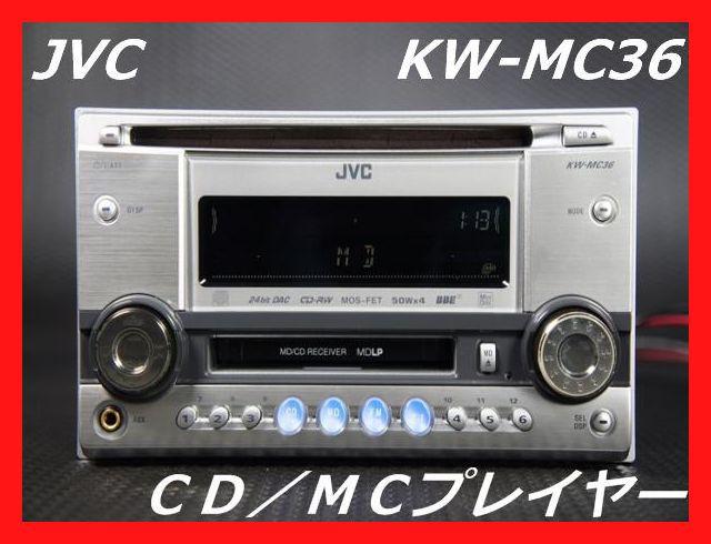 【完動品】JVC CD/MDプレイヤー KW−...