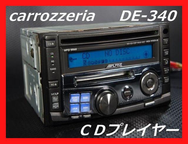 完動品☆美品 CDプレイヤー DEH-340 car...