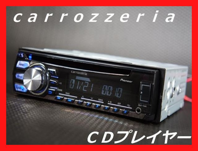 【完動品】美品☆carrozzeria CDプ...
