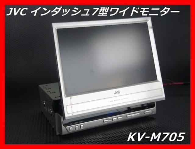 JVC インダッシュ7型ワイドモニター KV-M705【中...