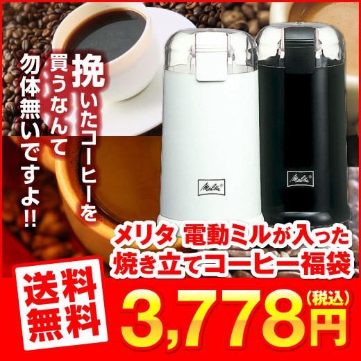 【澤井珈琲】5分で実感!挽きたての香りをご堪能...