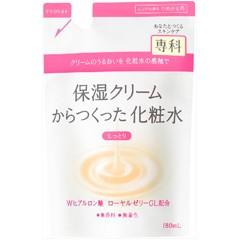 エフティ資生堂 FT SHISEIDO 専科 保湿クリームか...