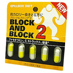 ピルボックスジャパン PILLBOX JAPAN ブロック&...