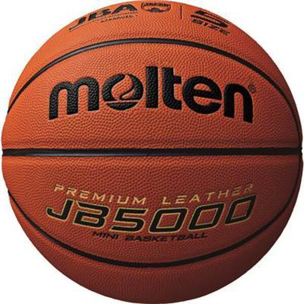 【あす着】モルテン MOLTEN バスケットボール 5号...