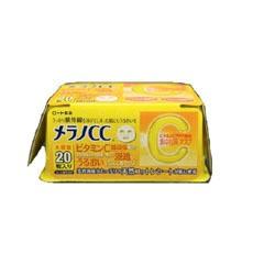 ロート製薬 ROHTO メラノCC 集中対策マスク 大容...