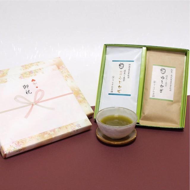 深蒸し煎茶【特撰ふじかぜ】【ゆしかざ】2本セッ...