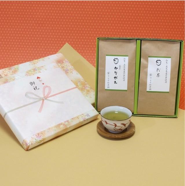 茎茶かりがね&粉茶 2本セット【慶事用ギフト】鹿...