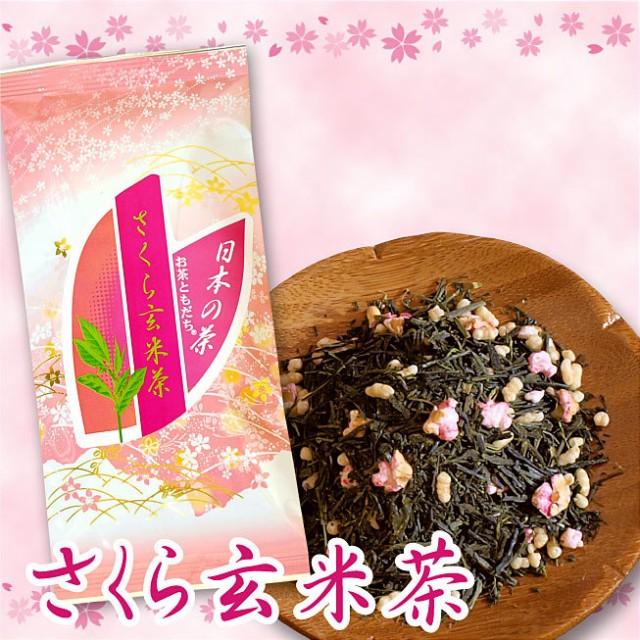 【送料無料】さくら玄米茶 100g ほのかな桜の...