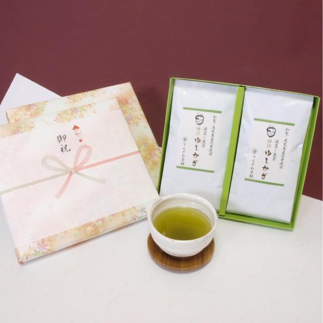 深蒸し煎茶【特撰ゆしかざ】2本セット慶事用ギフ...