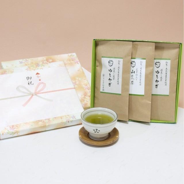 ゆしかざ 2本 & 山荒茶 1本 セット【慶事用ギフト...