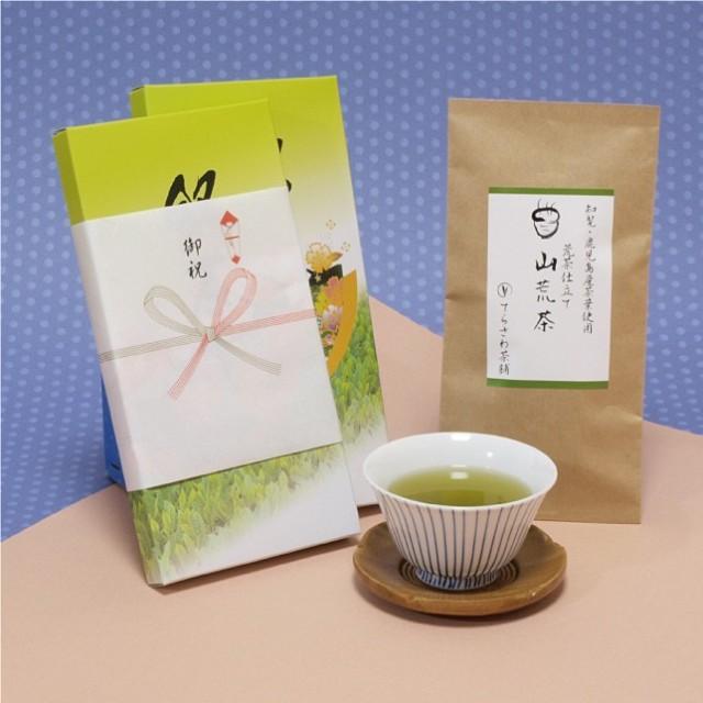 丸ごと深蒸し煎茶【山荒茶】化粧箱入り 鹿児島茶...
